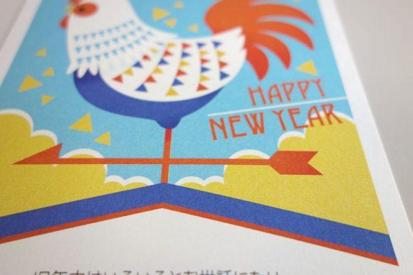年賀はがきの印刷を挨拶状ドットコムに頼んだ結果を口コミ (3)