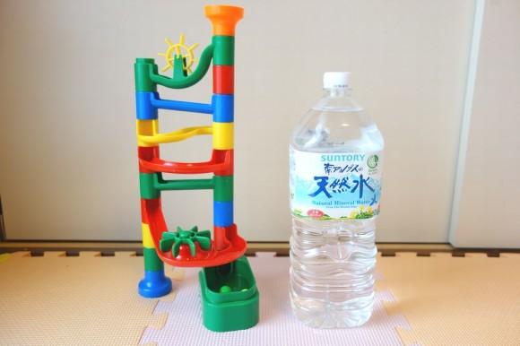 くもんのくみくみスロープ作例集 (5)