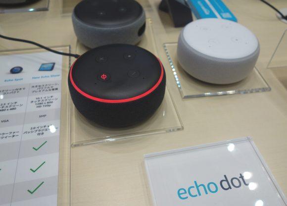 Amazonサイバーマンデーセール_Echo Dot (エコードット) 第3世代