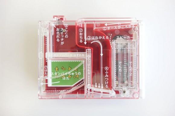 ピタゴラスイッチ_ピタゴラ装置用ゴール_ピタゴラゴール1号 (12)