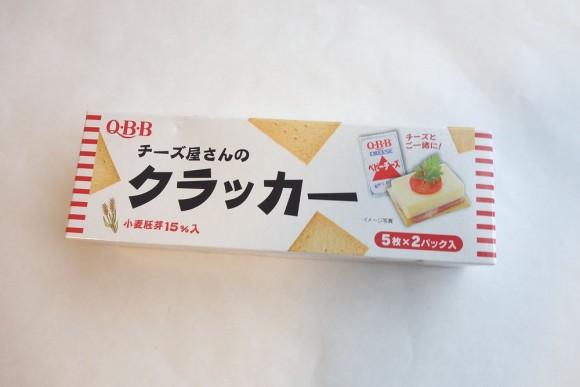 西友ドットコム_ネットスーパーの評判・クチコミ (13)