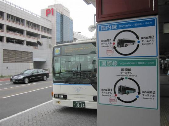 羽田空港無料バス