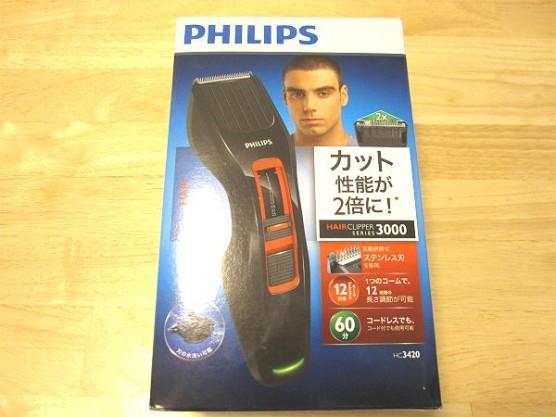 フィリップス電動バリカンHC3420 (2)