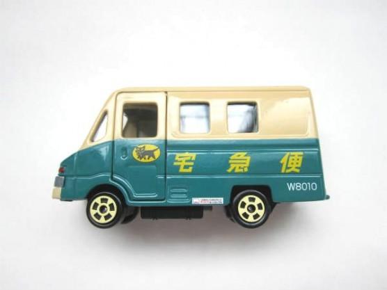 クロネコヤマトミニカー・レジャーシートセット (11)