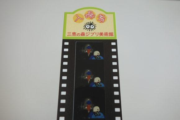 「耳をすまぜば」と当時上映したCHAGE&ASKA「On Your Mark」のフィルム