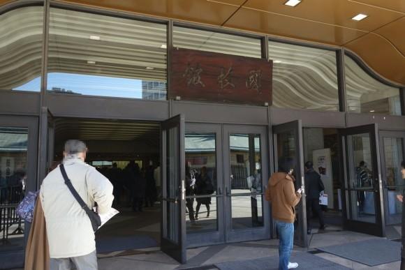 子供連れ大相撲観戦(両国国技館) (9)