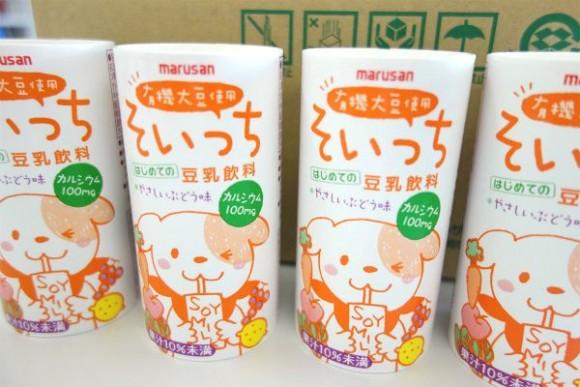 子どものための鉄分とカルシウム豆乳飲料 (8)