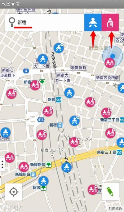 「授乳室」「オムツ替え」の無料検索アプリ「ベビ★マ」 (5)