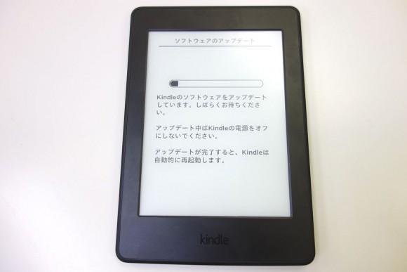 キンドル電子書籍リーダー「Kindle Paperwhite」のソフトウェアアップデート