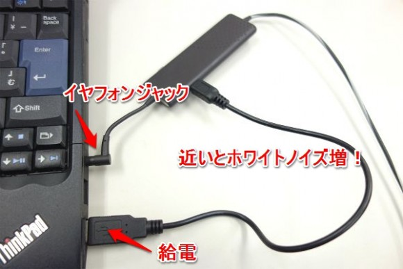 BOSE_QuietComfort20_コントローラー (3)
