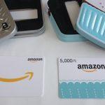 Amazonギフト券購入でポイント還元がお得