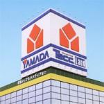 yamada._logo