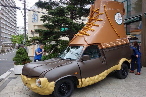 L.L.Beanのブーツモービル
