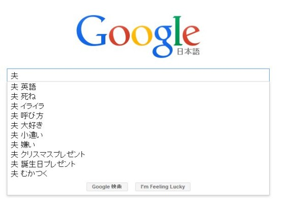 Google検索結果 (4)