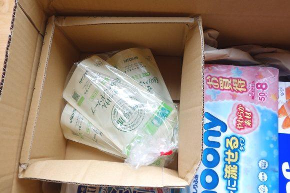 日用品の通販サイトLOHACO(ロハコ)の梱包状態 (12)