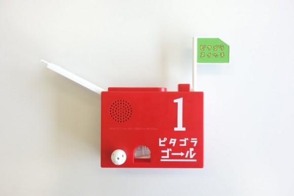 ピタゴラスイッチ_ピタゴラ装置用ゴール_ピタゴラゴール1号 (2)