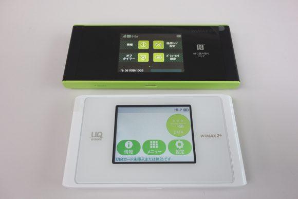 So-net(ソネット)WiMAXが評判通りか口コミする (1)