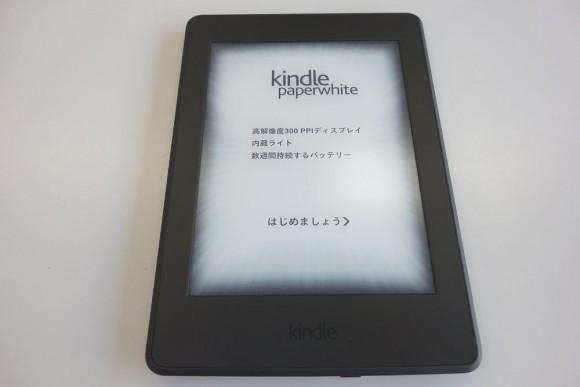 キンドル電子書籍リーダー「Kindle Paperwhite」文字の見え方 (2)