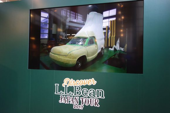 L.L.Beanビーンブーツの車の製造過程 (6)