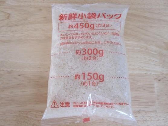 アイリスのお米2