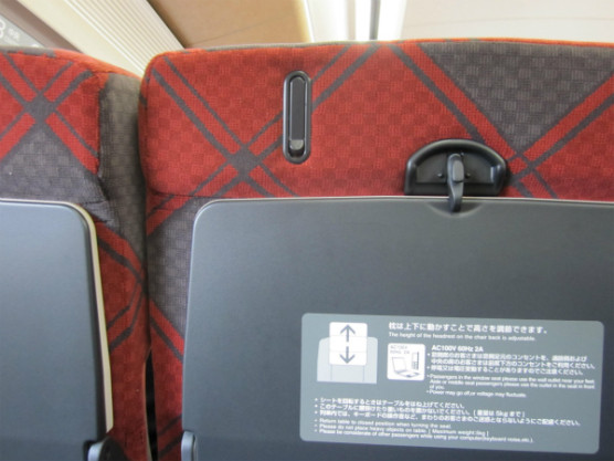 E7系北陸新幹線乗車レビュー (2)