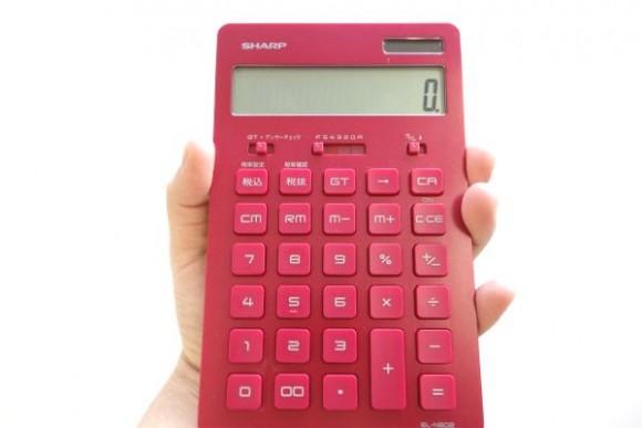 シャープの電卓EL-N802 (15)