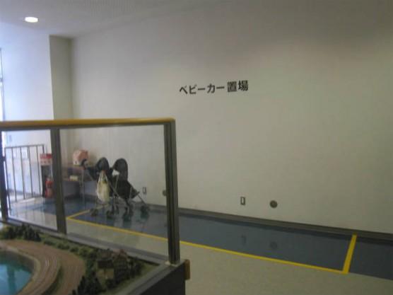 東武博物館 (12)