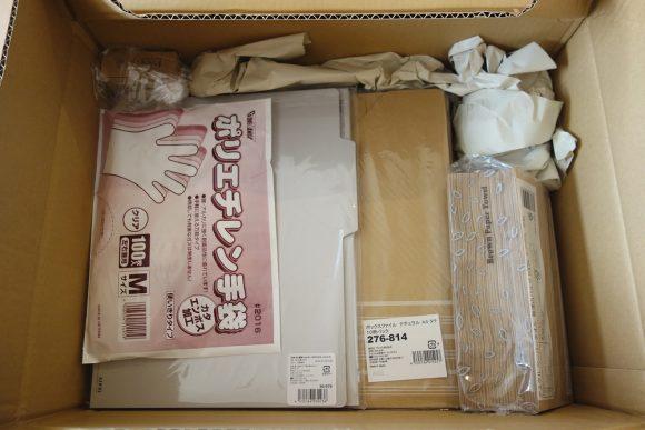 日用品の通販サイトLOHACO(ロハコ)の梱包状態 (4)