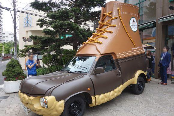 L.L.Beanのビーンブーツの車「ブーツモービル」 (25)