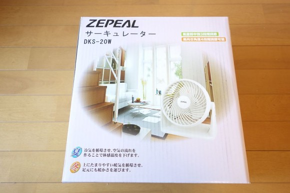 おすすめのサーキュレーターZEPEAL DKS-20Wの評判・口コミ(20)