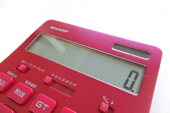 シャープの電卓EL-N802 (5)