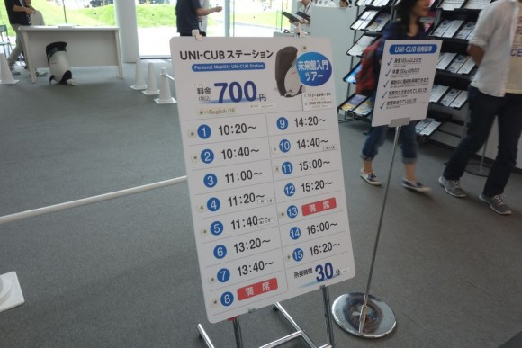 日本科学未来館_展示と混雑状況 (12)