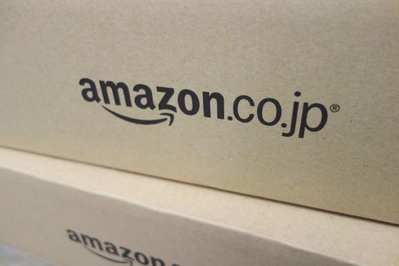 amazon(アマゾン)のセール プライムデイ傾向と対策