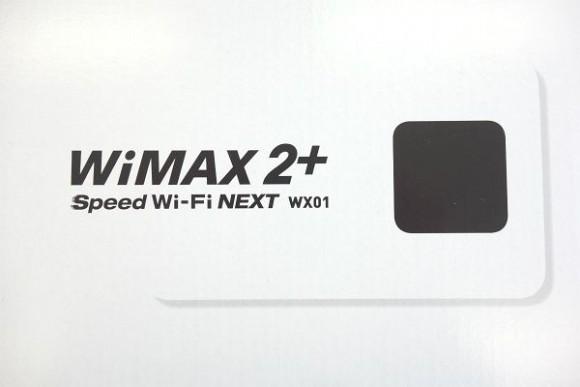 wimax2_nifty_口コミ (2)