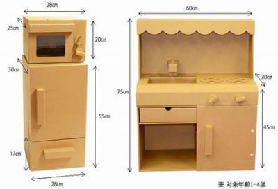 豊栄産業のダンボール家具 (2)