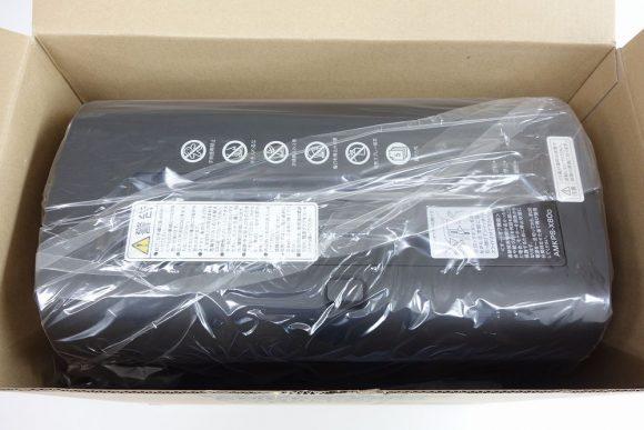 シュレッダーKPS-X80を開封 (1)