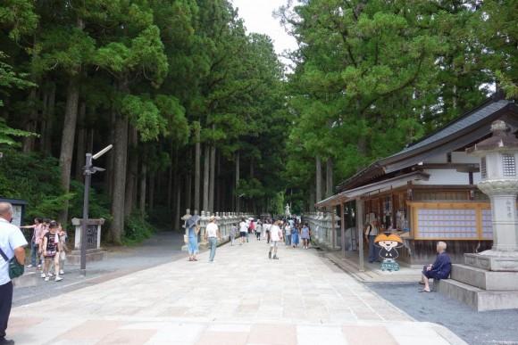 子供連れ高野山日帰り観光ルートと感想 (4)