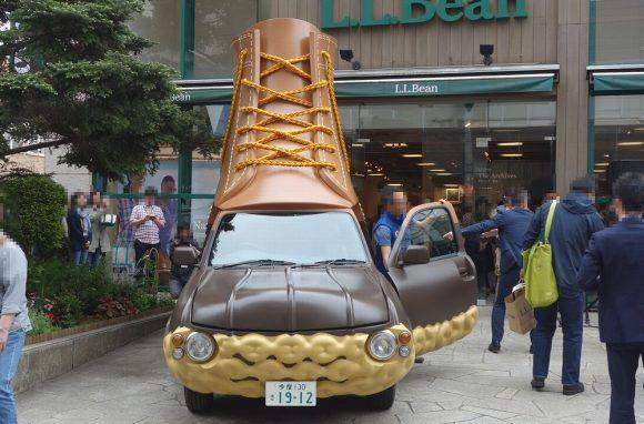 L.L.Beanのビーンブーツの車「ブーツモービル」 (23)