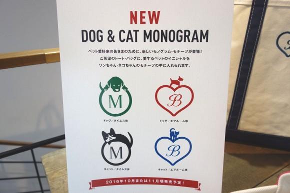 L.L.Beanのトートバッグのイニシャル刺繍「モノグラム」の新しいバージョン紹介 (1)