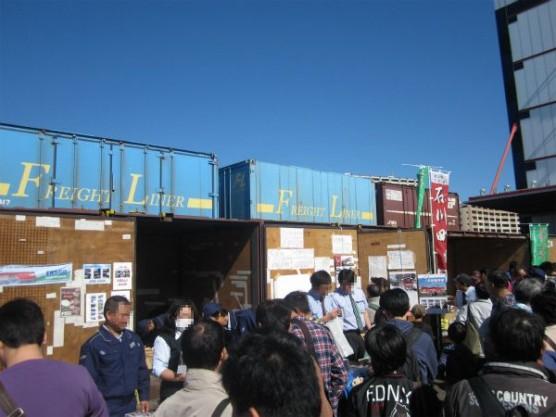 貨物フェスティバル16