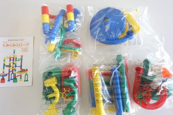 ピタゴラスイッチのおもちゃ「くもんのくみくみスロープ」部品 (1)