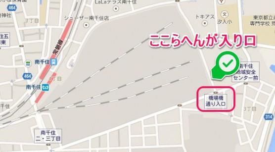 JR貨物 隅田川駅 貨物フェスティバル