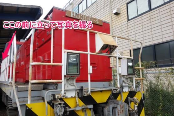 JR貨物隅田川駅「貨物フェスティバル2014」 (16)