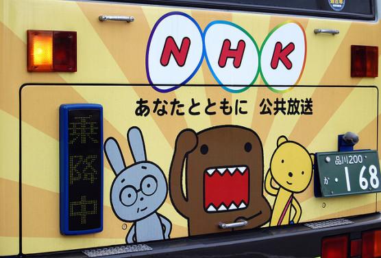 NHKの広告
