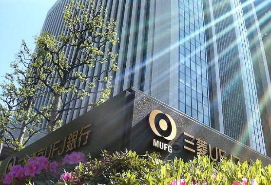 三菱東京UFJ銀行 (2)