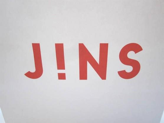 JINSのメガネ (4)