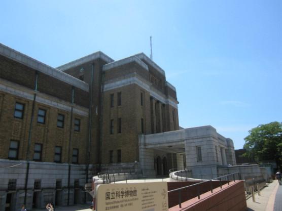 国立科学博物館 (8)
