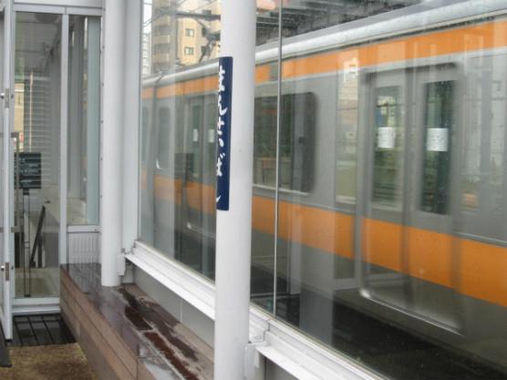 電車ビュースポット_旧万世橋駅 (11)