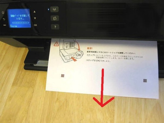HP ENVY4500 (15)