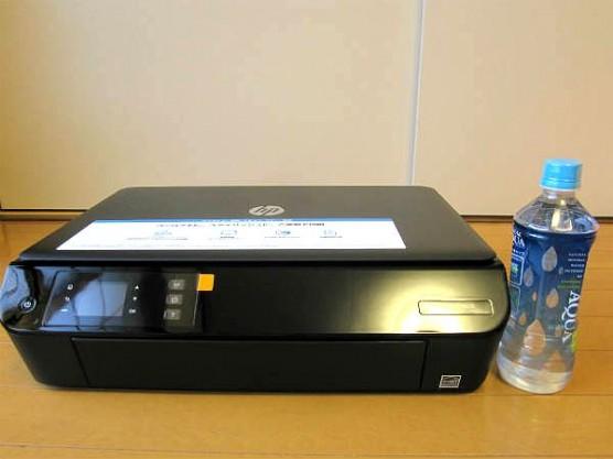HP ENVY4500 (5)